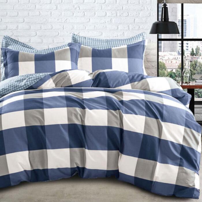 Lucas Quilt Cover Set 100% Cotton 250TC @ Bed Linen Online